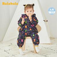巴拉巴拉羽绒连体衣婴儿衣服宝宝冬装抱衣爬爬服厚