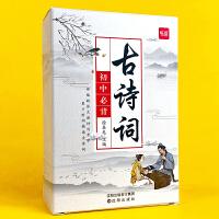 可爱小羊公仔超萌摆件羊羊玩偶布娃娃小号儿童生日礼物女毛绒玩具