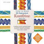 【预订】How to Make 50 Fabulous Kumihimo Braids: A Beginner S G