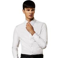 七匹狼 狼图腾衬衫 施华洛世奇订制款 纯色商务长袖衬衫 5010601 珍珠白 175-92A-40码