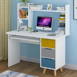 亿家达电脑桌台式桌简易家用办公桌简约书桌书架组合经济型学生学习桌子