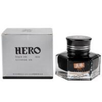 HERO英雄8808钢笔墨水 非碳素不堵笔墨水50ML 学生用黑色墨水