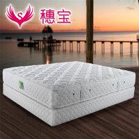 穗宝床垫 3D椰棕加硬护脊弹簧乳胶棕垫1.8米 米奥姬