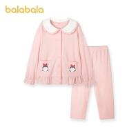 【券后预估价:90.9】巴拉巴拉儿童睡衣套装女童睡衣家居服春季新款中大童女孩甜美可爱