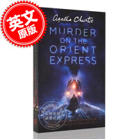 �F� � 方快��\��案 �影版小�f 英文原版 Murder on the Orient Express 阿加莎 克里斯蒂
