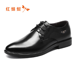 红蜻蜓真皮男鞋2017秋季新款正品商务休闲职场绅士系带男皮鞋