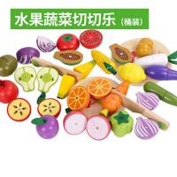 儿童水果蔬菜切切乐 磁性木质磁铁过家家木制宝宝切水果玩具套装