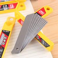 得力2011大号美工刀片 10片装一小盒起卖 裁纸刀片 办公文具特价