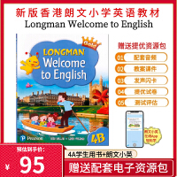 新版香港朗文英语教材Longman Welcome to English Gold 4B学生用书