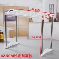 桌面塑料置物架厨房冰柜储物小架子办公衣柜板收纳分隔多层整理架