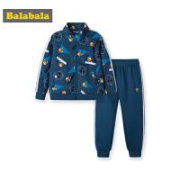 巴拉巴拉男孩休闲潮装男童秋装2019新款韩版潮衣童装宝宝外套裤子