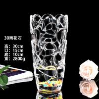 透明 水晶玻璃花瓶 富贵竹高档玻璃花瓶大号加厚欧式创意富贵竹玫瑰百合透明水晶摆件