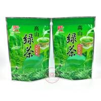 2两半斤1斤装高山绿茶包装袋100g250g500g自封口拉链镀铝茶叶袋子 1捆100个左右