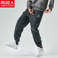牛仔裤男士大码男装休闲裤宽松哈伦裤韩版加大加肥工装裤潮