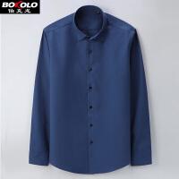 伯克龙 商务正装男士短袖衬衫 男式标准修身素色衬衣 男装纯色棉质免烫寸衣 L016