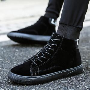 罗兰船长 潮流运动休闲时尚板鞋