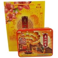 【包邮】广州酒家利口福(双黄纯白)莲蓉月饼 750g 铁盒 广式中秋月饼