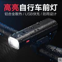 夜骑行强光手电筒自行车灯前灯USB充电防雨山地车户外