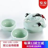 青瓷旅行功夫茶具套装家用定制ogo一壶二茶杯子快客水杯便携夏天