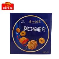 【包邮】广州酒家利口福 饼干(蓝罐曲奇) 500g 罐装 经典手信