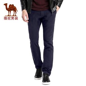 骆驼男装 秋季新款时尚都市商务休闲修身小脚休闲裤男长裤子