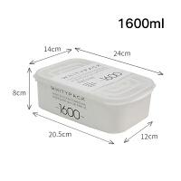 零食保鲜收纳盒日本进口冰箱水果保鲜盒带盖塑料食品收纳盒子便当盒小饭盒密封盒 白色带刻度(1600ml )