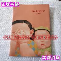 【二手9成新】RedBabiesⅡ红孩儿之二余陈不详