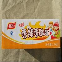 【包邮】双汇 香肠香辣香脆肠35gx60支 肉类零食 小吃新款