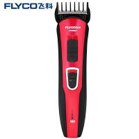 飞科(FLYCO) 理发器电推剪电推子FC5808专业电动成人剪发器儿童剃刀 FC5807