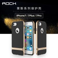 ROCK 苹果7莱斯手机壳硅胶防摔套 iphone7 plus带支架外壳保护套