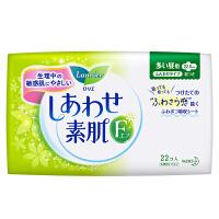 【日本进口】花王乐而雅(laurier)素肌F透气棉柔纤巧日用护翼型卫生巾22.5cm22片 单包装(新老包装随机发货