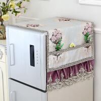 海尔双门冰箱罩防尘罩对开门冰箱盖巾收纳袋蕾丝三开门大冰箱盖布