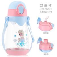 【家装节 夏季狂欢】儿童吸管宝宝幼儿水杯男童女童小学生夏季便携直饮背带杯子