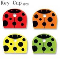 创意家居钥匙套 一套四只款可挂硅胶钥匙套钥匙保护套式随机发