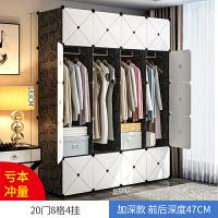 简易组装衣柜塑料出租房卧室家用衣橱挂衣服收纳柜子收纳用品 6门以上(组装)