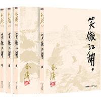 金庸作品集(朗声旧版)金庸全集(28-31)-笑傲江湖(全四册) 。在马云看来,自己更像是金庸笔下的风清扬