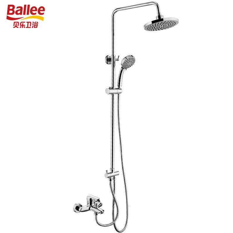 贝乐卫浴(Ballee)分体花洒套装升降淋浴柱三出水花洒W0084