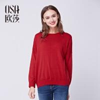 【2件6折,叠加券】OSA欧莎冬季新款女装休闲舒适红色圆领长袖针织衫D16037