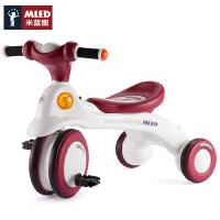 米蓝图儿童脚踏车三轮车2婴儿玩具车1-3-5-6岁4自行车宝宝脚蹬车