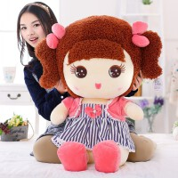 可爱女孩公仔大号布娃娃毛绒玩具洋娃娃创意玩偶儿童生日礼物女