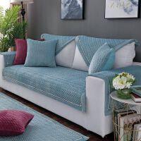 欧式皮毛绒沙发垫冬季家用布艺通用型简约现代防滑全包套巾罩