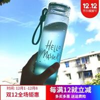 玻璃杯便携 渐变色耐热玻璃杯男女大容量便携水杯随手杯创意茶杯学生杯子