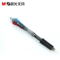 M&G/晨光 4色圆珠笔0.7mm彩色多功能笔BP8030按动创意画画笔中油笔按动彩色笔多功能学生四色笔多色原子笔 当
