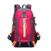 户外登山包40L大容量旅行包户外骑行双肩背包 40升