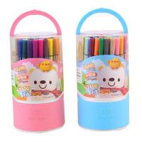 真彩S2600水彩笔套装48色儿童绘画笔无毒可水洗画画笔学生文具