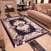 20191106174104876碳晶地暖垫电暖地毯取暖地板地热垫加热地垫200x150
