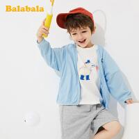 【抢购价:39】巴拉巴拉男童外套儿童上衣宝宝童装薄款透气空调衫棉夏