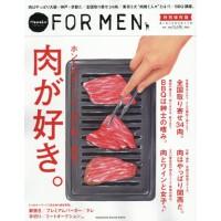 现货 日版 肉が好き Hanako FOR MEN 特�e保存版
