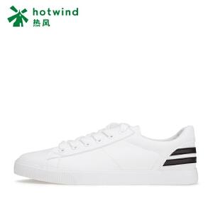 热风hotwind2018新款小白鞋男厚底 百搭时尚系带男士休闲板鞋简约H14M7116