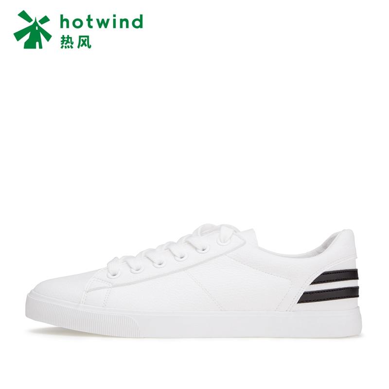 热风hotwind2018新款小白鞋男厚底 百搭时尚系带男士休闲板鞋简约H14M7116热风系带男士休闲鞋